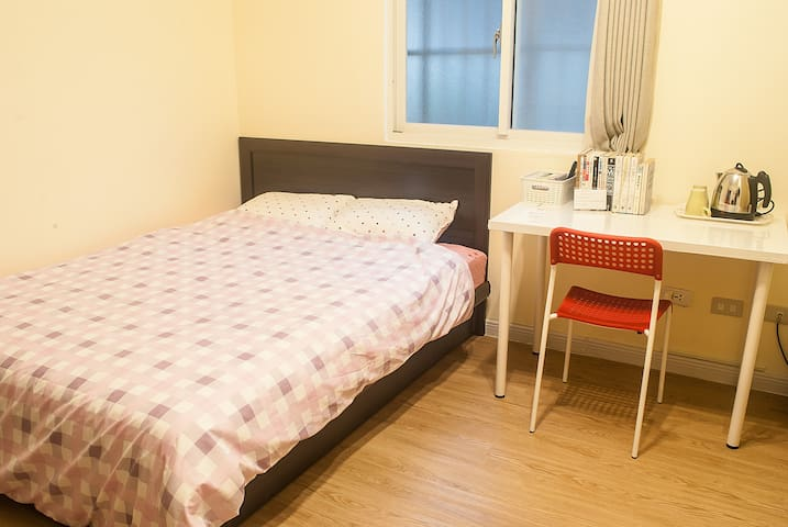 Private cozy condo, free wifi (2C) - Zhonghe District - Villa