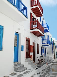 Marsoulas Mykonos Center