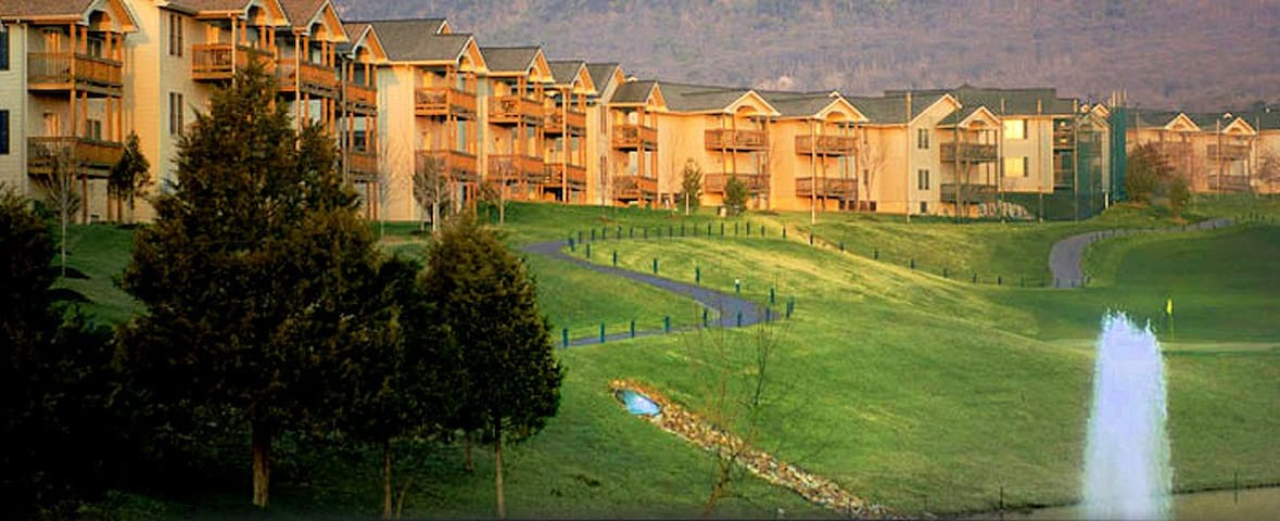 Spring Adventure in the Mountains - Massanutten - Apartemen