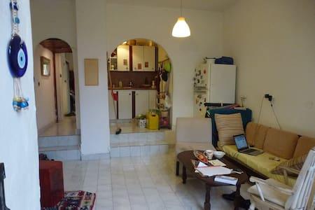 best location for the holidays in Jerusalem - Jerusalem - Apartment
