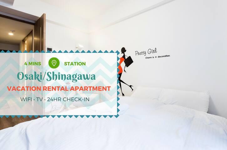 New Trendy Home near Shinagawa w WiFi on JR line! - Shinagawa-ku - Daire