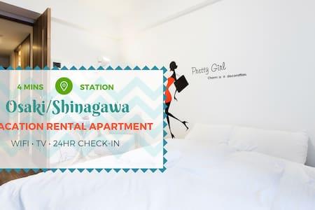 New Trendy Home near Shinagawa w WiFi on JR line! - Shinagawa-ku - Lägenhet