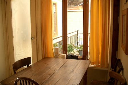 Homestay in artistic studio south 2F