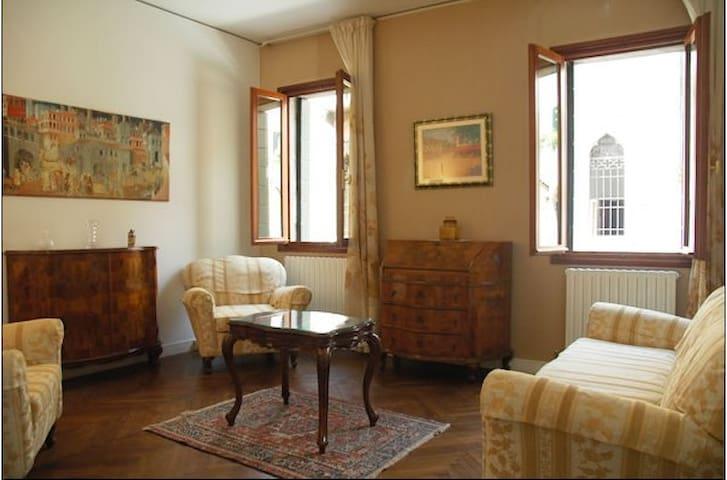 Carmini movida - Venice - Apartment