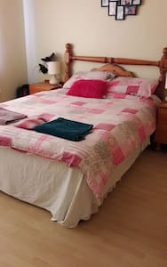 Cosy home,less than 2 mile from Glaslough Village. - Monaghan - Бунгало