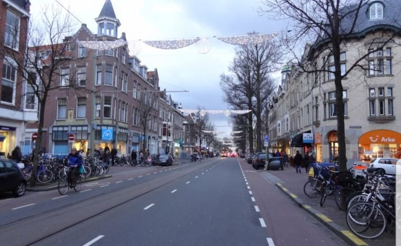 The shopping street around the corner with restaurants and cafe,s and nice shops!