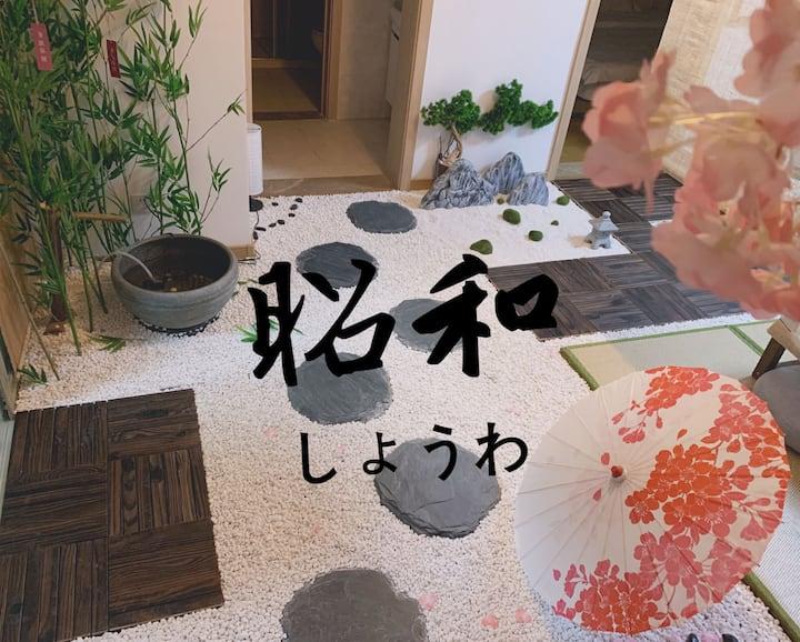 1992【昭和】1泰安首家室内日式庭院主题,投影,和服体验 泰山脚下 火车站 红门 天外村 中心银座