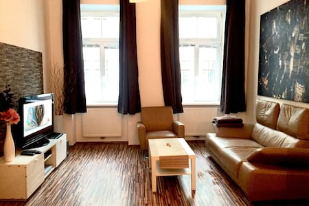 New City Apartment near Downtown - Wien - Apartment