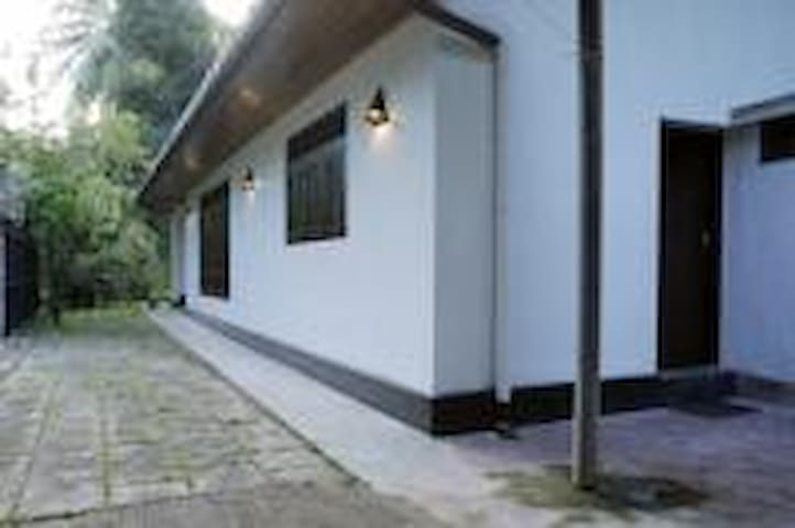 Hill House - Galle - Appartement