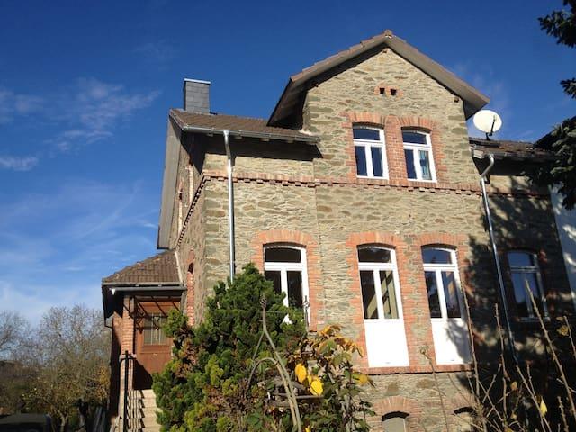 Ferienzimmer Lahnufer - Wetzlar - Casa