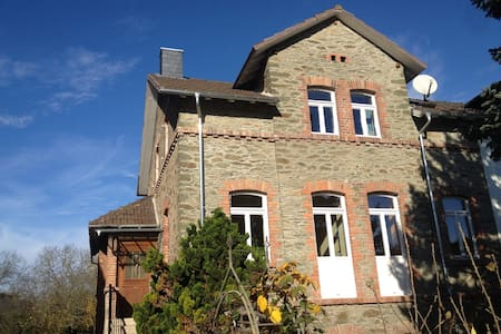 Ferienzimmer Lahnufer - House