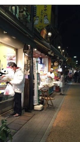 It is easy for your eating ,shopping。the old Japanese style 'Showa times' street.