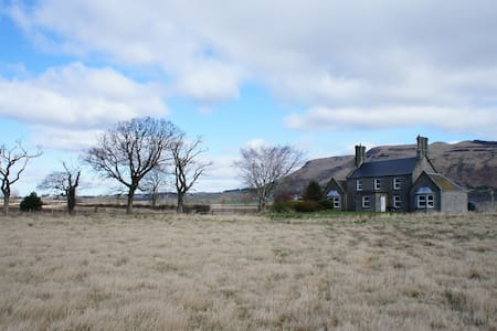 The Farmhouse countryside retreat - Kinnesswood