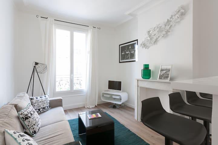 Heart of Suresnes freshly renovated - Suresnes - Apartament