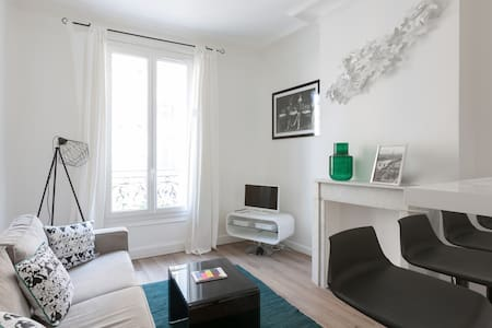 Heart of Suresnes freshly renovated - Apartment