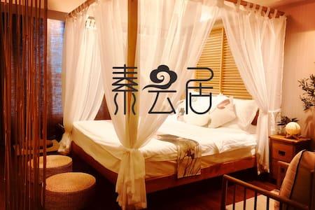 Urumqi【素云居 · 初见】私享高铁万达繁华中静谧云间生活