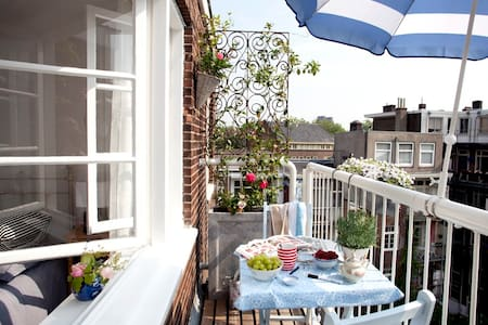private studio, balcony & 2 bikes! - Amsterdam - Apartament