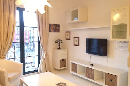 Loft 2 en la plaza mayor - 巴利亚多利德(Valladolid) - 公寓