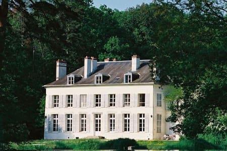 Château de Séréville - La Belliole - Замок