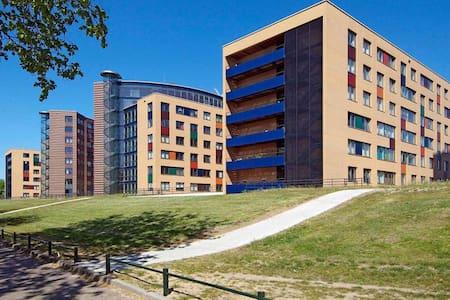 Modern privé appartement, 10 minuten van de stad - Nijmegen - Apartmen