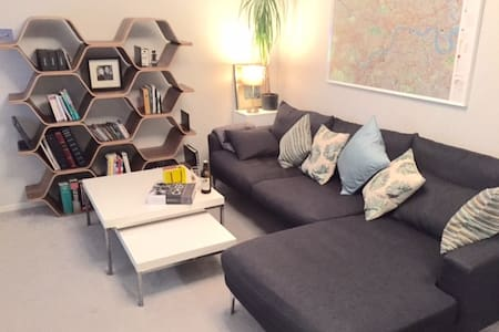 Lovely 2 bed house in London - London - House