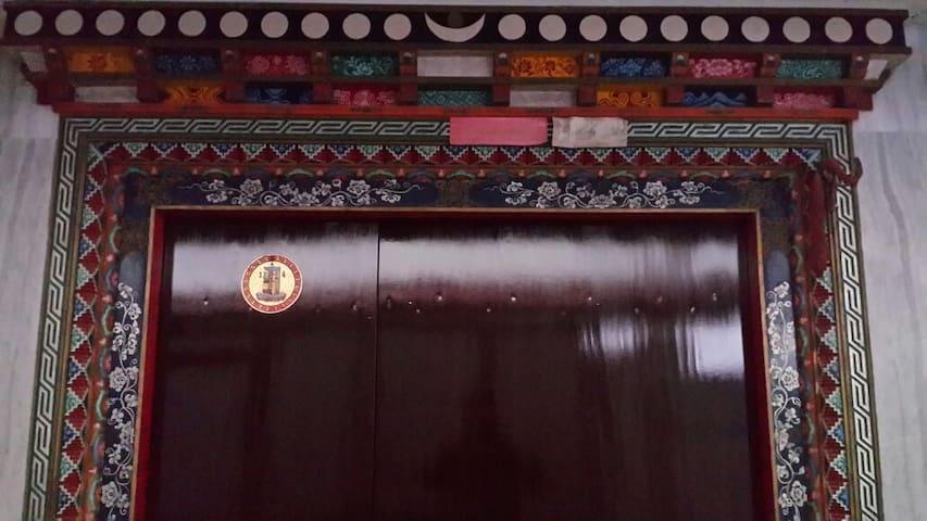 DHALLAM HOUSE  - Gangtok - Appartement