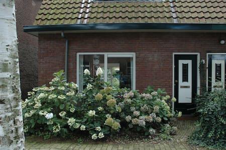 Huisje met tuin op het zuiden - De Bilt - 獨棟