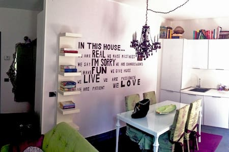 Beatrice's home - Savona - Appartement