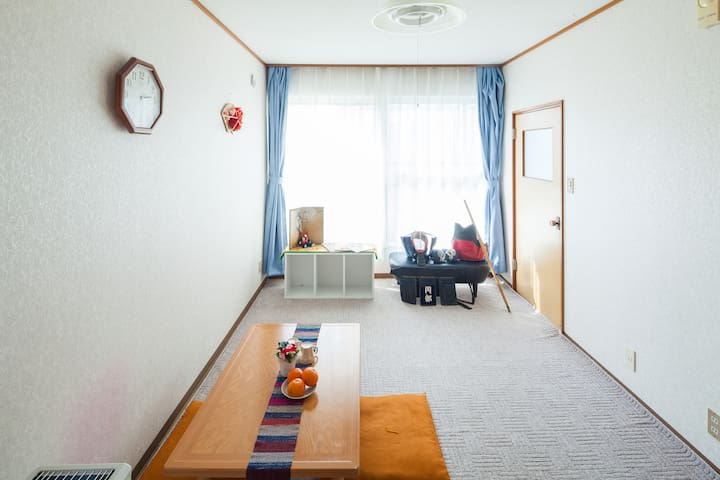 Very convenient - Sapporo - Apartment