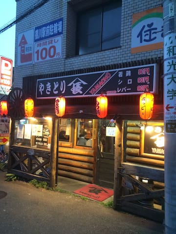 Our guest recommends this Yakitori bar