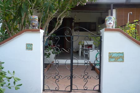 studio flat at Vulcano - Lipari - House