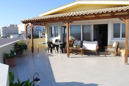 New apartment 10 minutes from the airport - Koropi - Pis