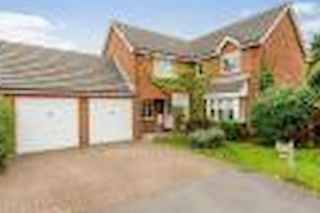 Sleeps 3 or family room £40! - Kingsnorth - Hus