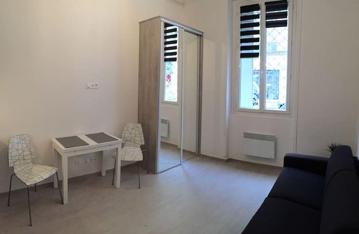 4 couchages au cœur de Paris - París - Apartamento