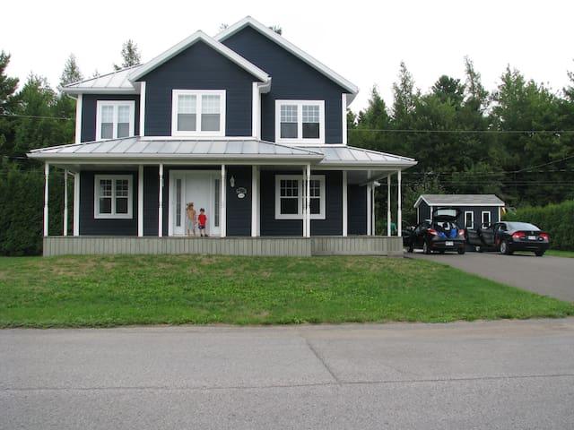 Maison au coeur du Québec - Bécancour - บ้าน