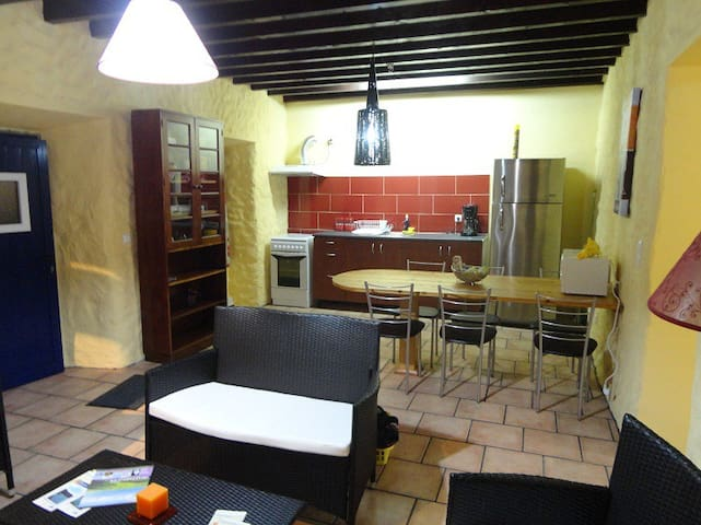 Vila Pilar - casas no campo - Ponta Delgada - Haus