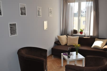 Old Town 2 bedroom cosy apartment - Gdańsk Główny