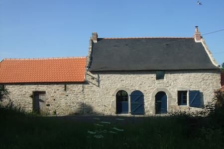 Pretty house, in a nice countryside - Saint-Étienne-de-Montluc - Casa