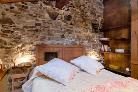 B&B del Cuore, la camera Noce! - Tonno - Bed & Breakfast