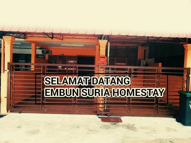 Embun Suria Homestay ((PHONE NUMBER HIDDEN))  - Kangar - House