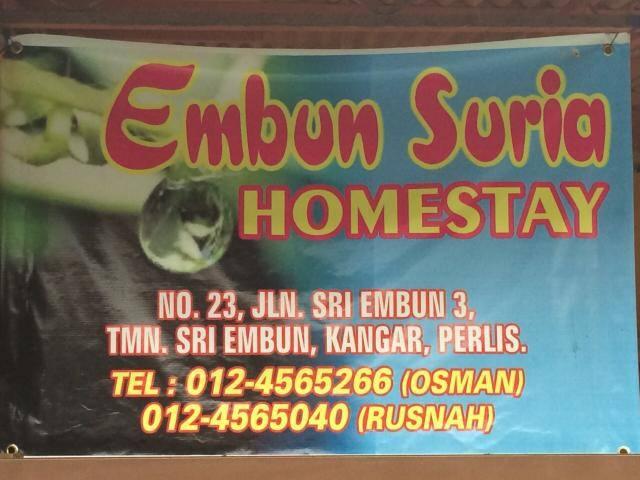 Embun Suria Homestay