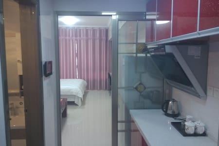 她他酒店公寓私人定制大床房 - Wohnung