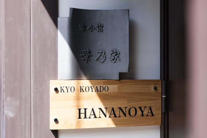 Your home in Kyoto