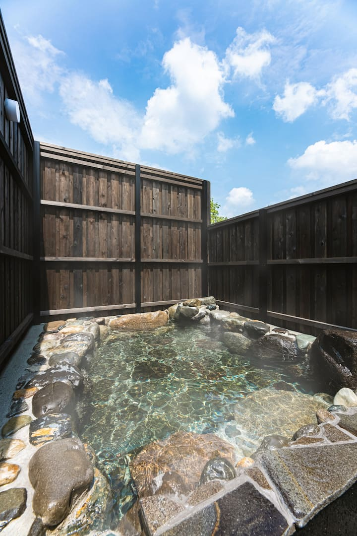 New!  Kumo/2 parking lots & Outdoor Hot spring!