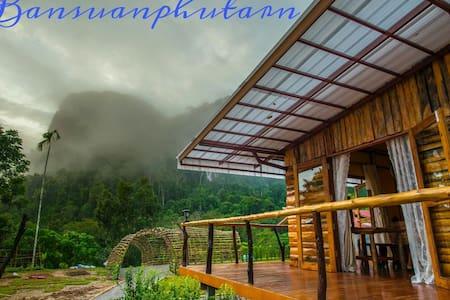 บ้านสวนภูธาร Bansuanphutarn - ตำบล เขาพัง