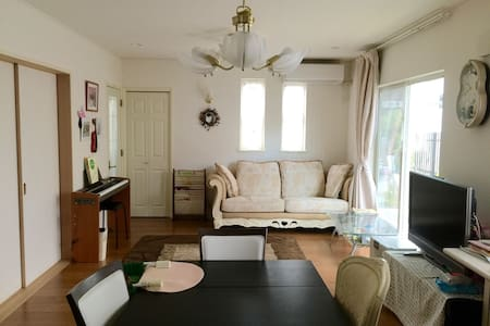 3 Kids Home Near Large Park - 名古屋市 - House