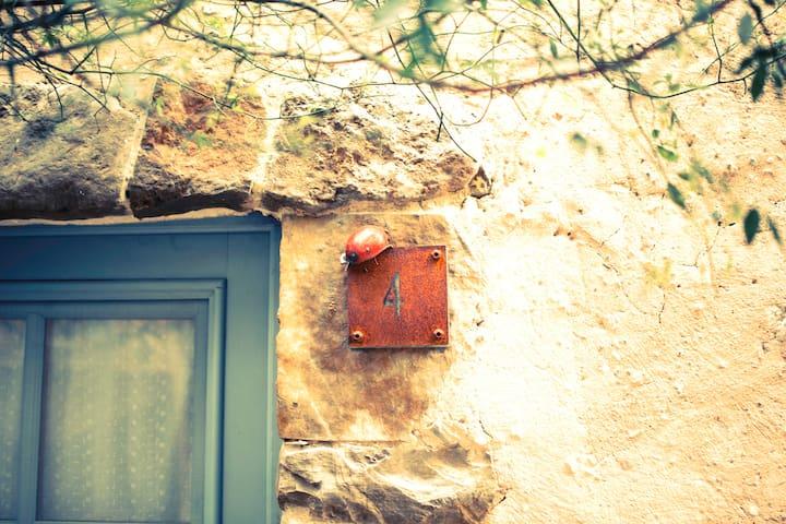 Une maison cosy au pied du château de Villerouge - Villerouge-Termenès