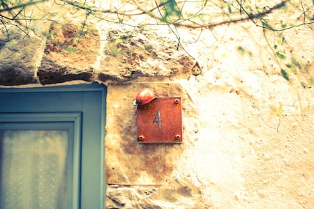 Une maison cosy au pied du château de Villerouge - Villerouge-Termenès - 一軒家