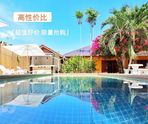 正在营业芭东2号房【位置便利】泰式花园泳池三人间