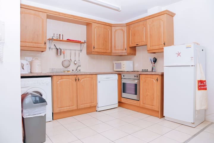Galway City, 2 bedroom apartment - Galway - Apartment